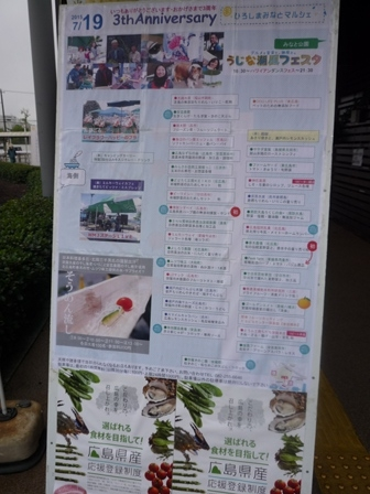 blog9588.jpg