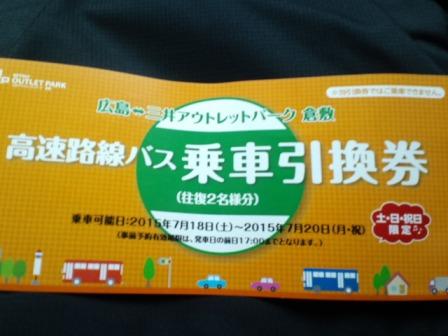 blog9611.jpg