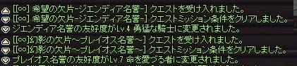 2015_07_20_22_18_18_000.jpg