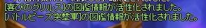 2015_07_24_16_40_34_000.jpg