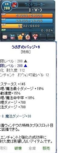 2015_07_25_16_37_13_000.jpg