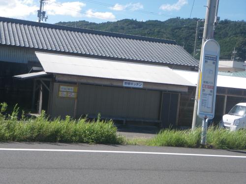 IMGP1353.jpg