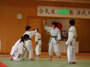 aikido_convert_20150625205203.jpg