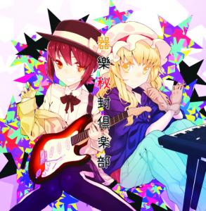 kigaku_hifuu_club