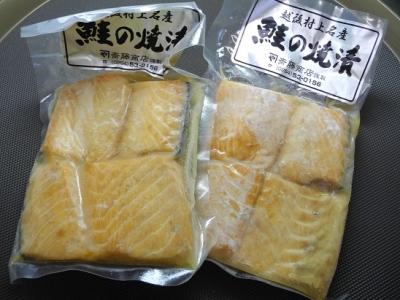20150615鮭焼漬け