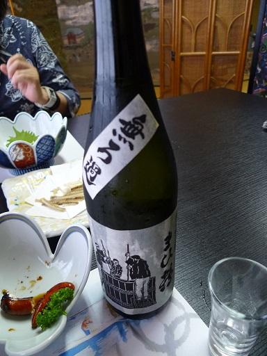 20150703大川地酒