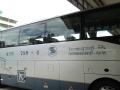 ホワヒン VIPバス