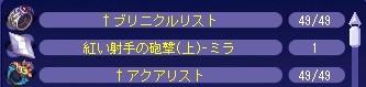 TWCI_2015_8_1_3_2_4.jpg