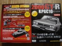 s-DSC06050.jpg
