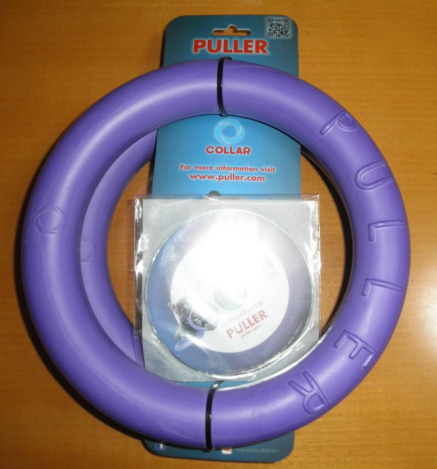 puller20150718.jpg