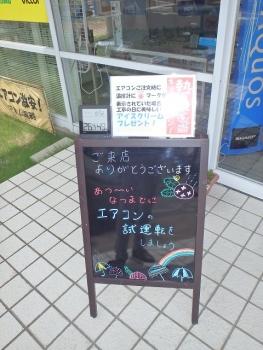 20150711_3680.jpg