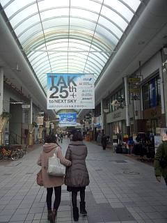 20150102商店街(その3)