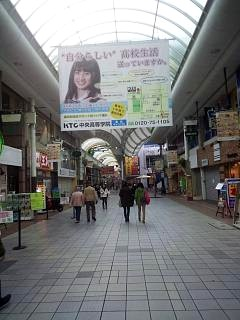 20150102商店街(その4)
