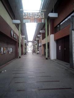 20150102丸亀商店街(その3)