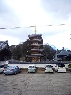 20150103法然寺(その1)