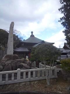 20150103法然寺(その8)