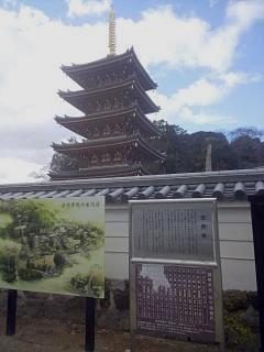 20150103法然寺(その11)