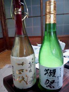 20150104お酒(その1)