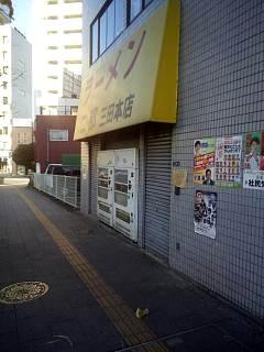 20150110慶應仲通(その1)