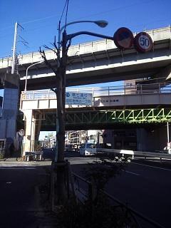 20150112大田区散歩(その7)