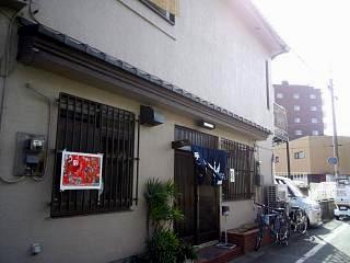 20150128子安うどん(その7)