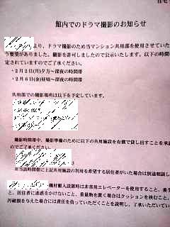 20150207ラーメン二郎三田本店(その6)