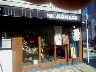 20150212モナコ(その3)