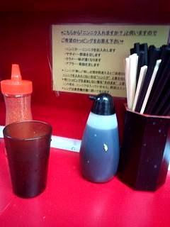 20150216ラーメン二郎湘南藤沢店