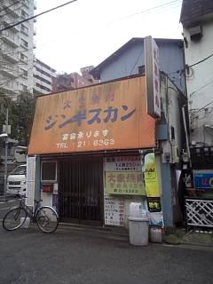 20150217平塚散策(その3)