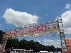 2015川崎スタジオ撮影01