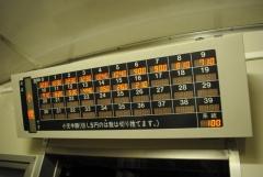 小幌2010 03