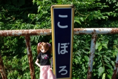 小幌2010 10