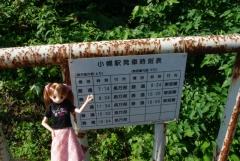 小幌2010 11