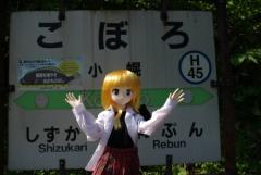 小幌2010 14