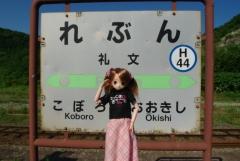小幌2010 43
