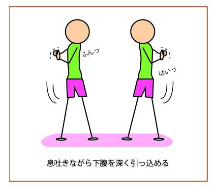 kubiresama2.jpg