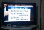 沖縄の抱える問題