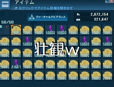 20150726_0423_30.jpg