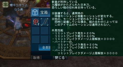 20150727_2029_41.jpg
