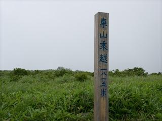 霧ヶ峰10 (1 - 1DSC_0019)_R