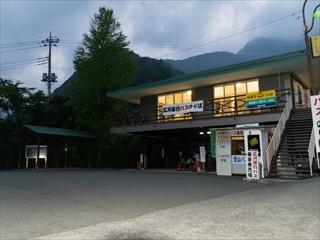 北岳&間ノ岳01 (1 - 1DSC_0002)_R