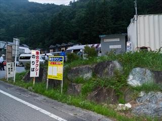 北岳&間ノ岳02 (1 - 1DSC_0003)_R