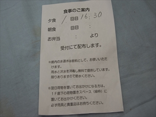 北岳&間ノ岳55 (1 - 1DSC_0077)_R
