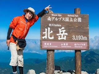 北岳&間ノ岳70 (1 - 1DSC_0123)_R