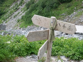 北岳&間ノ岳80 (1 - 1DSC_0135)_R