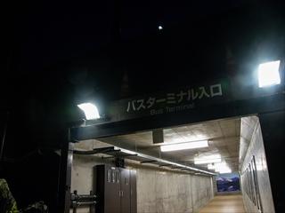 穂高岳01 (1 - 1DSC_0001)_R