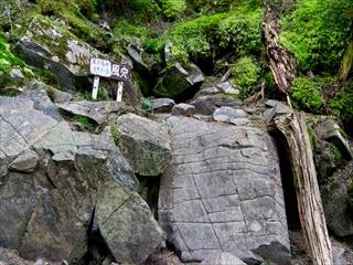 穂高岳10 (1 - 1DSC_0011)_R
