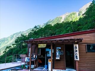 穂高岳14 (1 - 1DSC_0018)_R