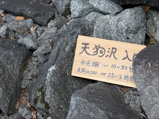 穂高岳16 (1 - 1DSC_0020)_R