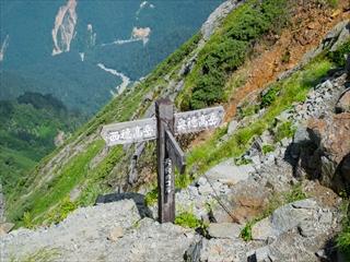 穂高岳34 (1 - 1DSC_0043)_R
